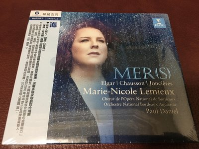 ERATO / MER(S) / LEMIEUX / DANIEL / 全新未拆封