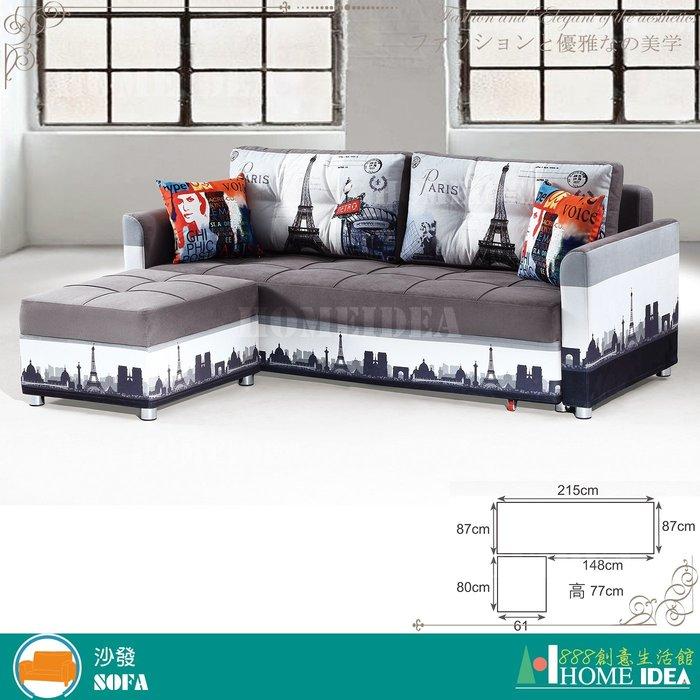『888創意生活館』047-C614-2布L型沙發床285$16,500元(11-1皮沙發布沙發組L型修理沙)花蓮家具