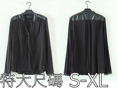 MS110 特大尺碼大碼女裝春裝新款韓版拼皮V領套頭顯瘦雪紡襯衫 S-XL