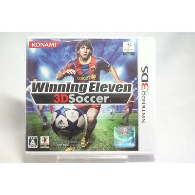 [耀西]二手 純日版 任天堂 3DS N3DS 世界足球競賽 3D 足球