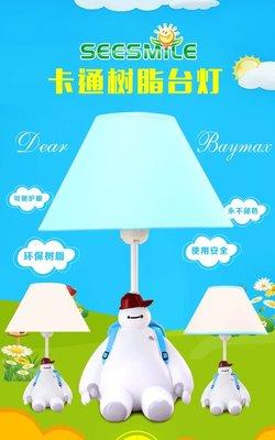 【預購】大白檯燈杯麵桌燈,餵奶燈夜燈,客廳臥室床頭台燈,現代簡約兒童房間創意暖色護眼燈具,小孩最愛氣氛送禮自用狂搶購
