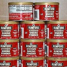 [吉田佳]B16116美國原裝進口朗佛德無鋁泡打粉-原廠罐裝(4oz/113克),RUMFORD