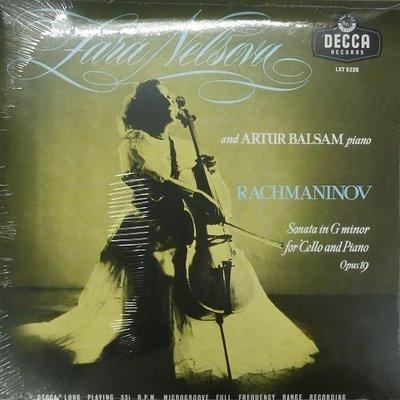 合友唱片  RACHMANINOV Sonata 黑膠 LP 面交 自取