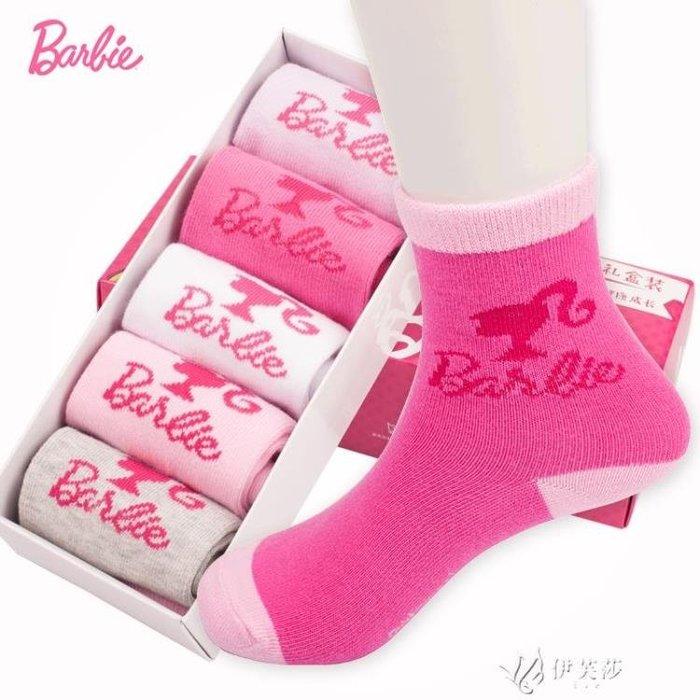 兒童襪子女童襪子棉寶寶棉襪4-5兒童中筒襪7-9小女孩中大童童襪春秋12歲旗艦店