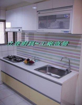 立登廚具~[一字型系統廚櫃]*美耐板檯面*門板*大抽屜*[含三機]*免費估價*工廠直營*