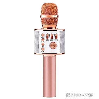 手機全民K歌麥克風家用 神器無線 Bizoe/佰卓 K6藍芽話筒音響一體