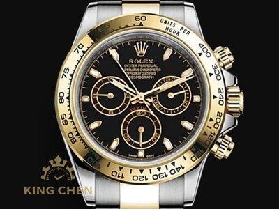 【金宸名錶】ROLEX 勞力士 DAYTONA 迪通拿 116503 宇宙計時型 賽車錶 半金 黑色面盤 AS083