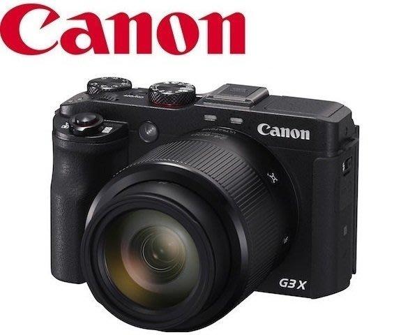 ((名揚數位)) Canon PowerShot G3X  25倍光學變焦 佳能公司貨 一年保固