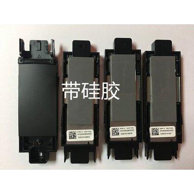 ThinkPad P50 P51 P70 P71 SSD M2 PCIE 22*80 NVME 固態硬盤托架
