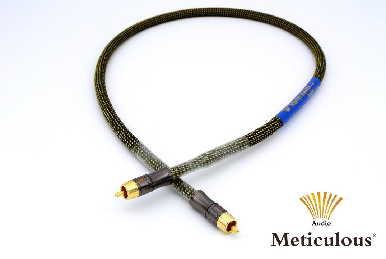 Meticulous Audio 曼帝克斯 (Gold Lion系列) 頂級 75Ω Coaxial 數位同軸線1.5M