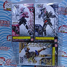 200216-37** 全新 BANDAI 創動 SO-DO 幪面超人  BUILD 盒蛋 PART 6 全套6種