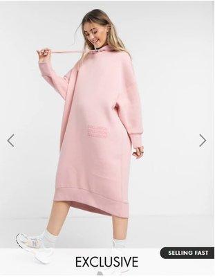 (嫻嫻屋) 英國ASOS -COLLUSION  優雅時尚名媛粉紅色運動衫連帽中長裙洋裝 SL20