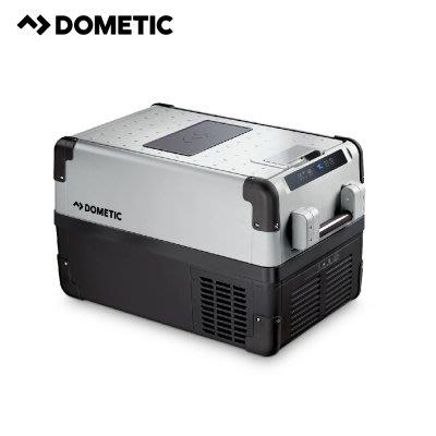 【綠色工場】DOMETIC 最新一代CFX WIFI系列智慧壓縮機行動冰箱CFX 35W
