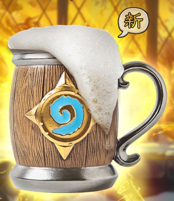 【丹】TB_爐石戰記 啤酒杯 裝飾 禮物 收藏 高15cm 口徑10cm