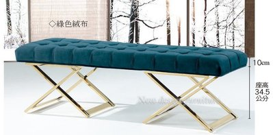 【N D Furniture】台南在地家具-鍍金色五金腳座綠色絨布5尺床尾椅/等待椅/醫美診所候客椅YQ