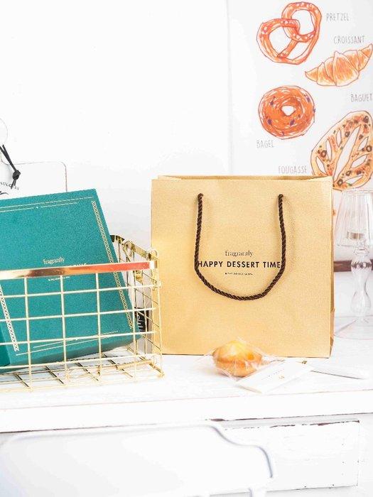 【berry_lin107營業中】5只輕奢綠色常溫禮盒磅蛋糕費南雪瑪德琳餅干牛軋酥包裝禮盒