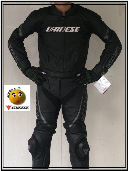 三重千大@便宜橘子店@ DAINESE T.RACING DIV 兩截式透氣連身皮衣原價28400現金特價24500元