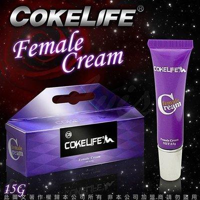 滿千贈120ml潤滑液 COKELIFE Female Cream女用情趣提升軟膏15g