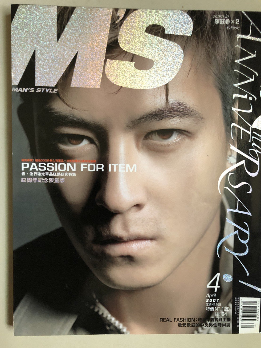 MS mans style 2周年紀念限定版 NO.47