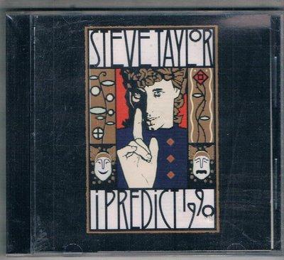 [鑫隆音樂]西洋CD-Steve Taylor  I Predict 1990 (7016873617) 全新/免競標