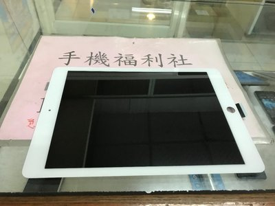 批發現貨IPad Air2液晶螢幕總成 IPad6液晶螢幕總成 A1566 A1567液晶螢幕總成