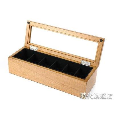哆啦本鋪 手錶盒實木質手錶盒天窗手錶展示盒收藏納盒手串手鍊收納盒 六格裝 D655