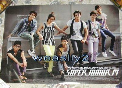 (韓庚 始源 東海 厲旭 圭賢 Henry 周覓) Super Junior M Girl【巨型宣傳海報】免競標