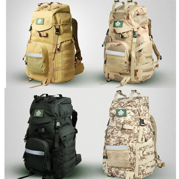 5Cgo【鴿樓】會員有優惠 22255692118 男女55L60L雙肩登山包 正品戶外背包 徒步旅遊旅行包大容量