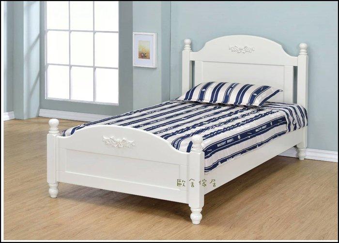 原木白色刻花單人標準床架 3.5*6.2床架 另有床頭櫃5*6.2雙人床架可搭法式鄉村風公主床可放獨立筒床墊【歐舍傢居