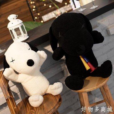 好物多商城 布娃娃毛絨玩具公仔枕頭可愛玩偶睡覺抱枕女孩生日禮物男超萌韓國