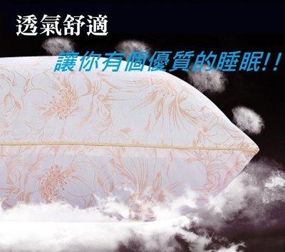 枕頭 羽絨枕 羽絲絨枕 羽絲絨枕 非獨立筒 記憶 乳膠床墊 床包 保潔墊 被套 竹炭枕 乳膠枕