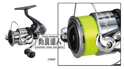 ☆~釣具先生~☆SHIMANO AERNOS 1000型 BOX 捲線器 台中市