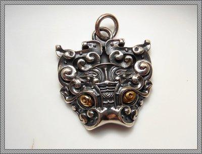 【雅之賞 藏傳 佛教文物】特賣*925純銀 復古獸面紋饕餮吊墜~031425