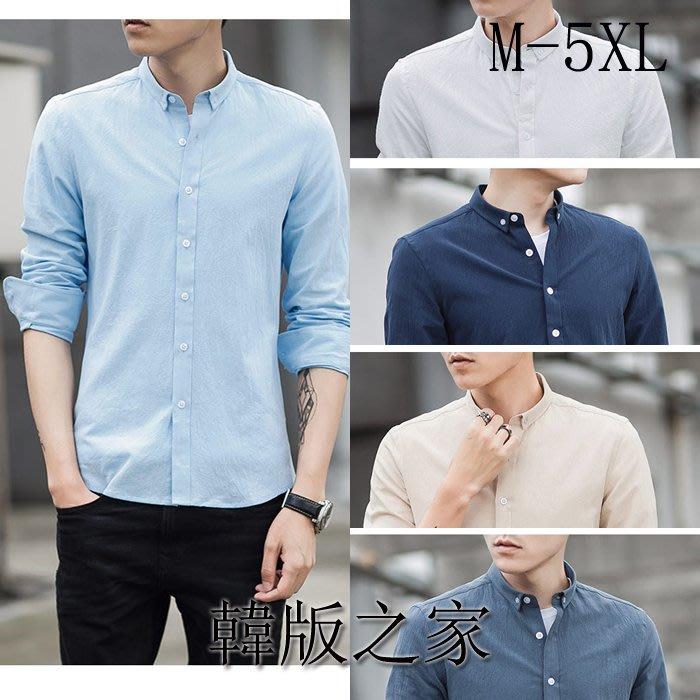 優潮男男長袖日系大碼韓版潮流修身上衣純棉襯衫 C24