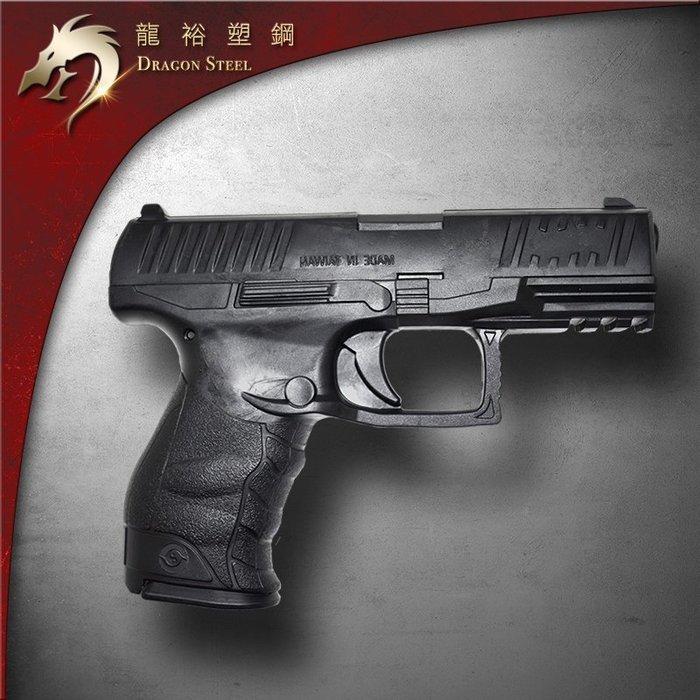 龍裕塑鋼 黑色華瑟Walther PPQ玩具手槍/1:1真實比例/訓練用手槍/安全/生存遊戲/奪槍/假槍/無彈夾/瓦爾特