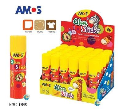 X.H. Baby【韓國 AMOS】Glue Stick (小)學齡專用多用途口紅膠 8G 讓寶貝創作更上手