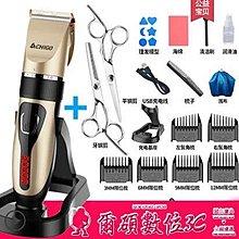 理髮器志高理發器電推剪頭發充電式推子成人兒童靜音剃發電動剃頭刀家用--奇異空間