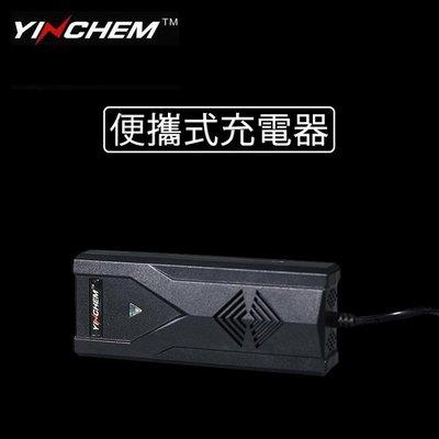 【EC數位】YINCHEM YC-ZNC 攜便式充電器 外出拍攝 智能識別電池性能 充電效率高達95%