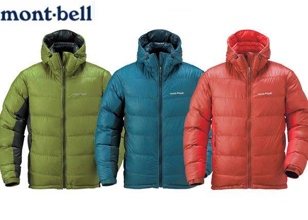 丹大戶外【mont-bell】日本Alpine冬季雪地系列男款800FP連帽保暖防潑水羽絨外套1101407