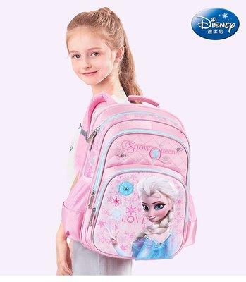 FuNFang_迪士尼 書包 冰雪奇緣減壓大容量 後背包 書包 1-4年級 幼兒