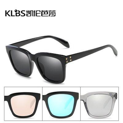 [凱倫芭莎]2003眼鏡鏡框墨鏡太陽眼鏡鏡片偏光太陽鏡個性方形鉚釘太陽眼鏡復古潮流男女士墨鏡773559