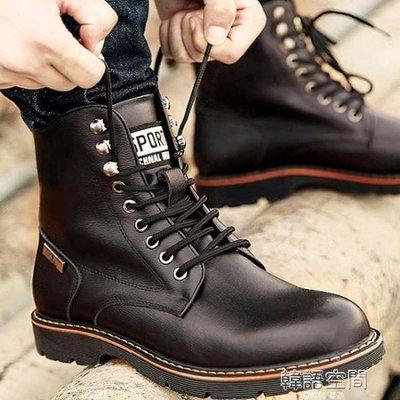 馬丁靴男真皮高幫靴子男士冬季韓版潮百搭男鞋中幫工裝軍靴短靴男