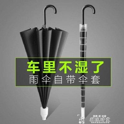 雨傘防水套雨傘男士雙人全自動大號車載加固長柄傘男抗風超大黑色三人igo