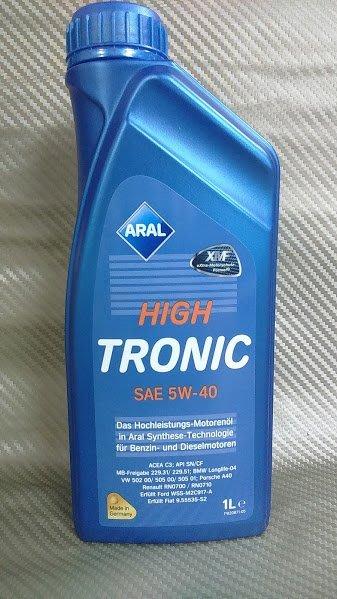(C+西加小站) ARAL HIGH TRONIC 5W40/5W-40 合成機油(整箱12瓶免費)