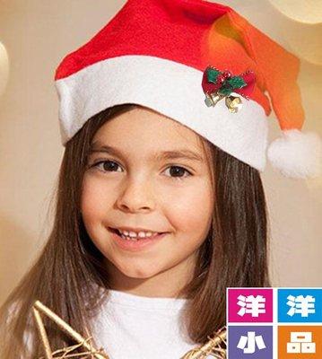 【洋洋小品聖誕鈴鐺造型聖誕帽兒童B】中壢平鎮聖誕節聖誕樹聖誕飾品場地佈置聖誕襪聖誕燈聖誕金球聖誕服聖誕蝴蝶結聖誕花