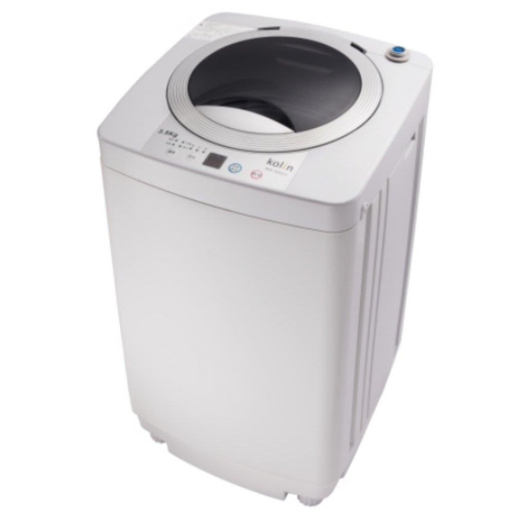 *挑戰全台最低價* 全新未拆 KOLIN 歌林 3.5KG 單槽 洗衣機 灰白 BW-35S03