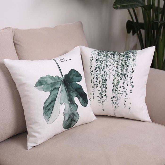 抱枕 我家有個植物園北歐風ins綠色植物樹葉沙發抱枕靠墊套含芯靠枕「稻菏館」