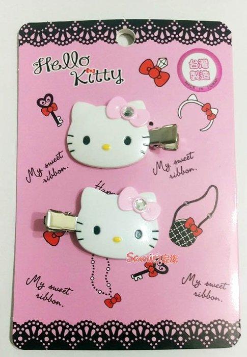 《東京家族》台灣製 HELLO KITTY 造型粉色鑲鑽蝴蝶結髮夾髮飾 1組2入
