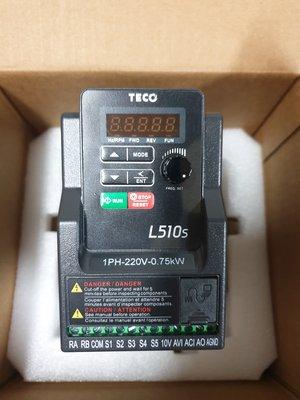 ╭☆優質五金☆╮東元變頻器 L510 三相220V 1HP~可當變相機使用~單相220V變三相220V
