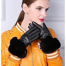 『老兵牛仔』ND-162969冬季保暖加厚綿羊皮獺兔毛觸控手套/女手套/時尚/羊皮手套/個性